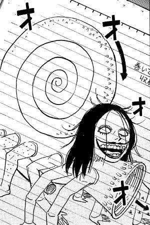 妄想ノート