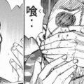 【彼岸島48日後…】179話「コオイムシ」最悪に下品なのが漫画描いてた 関わらないほうがいい
