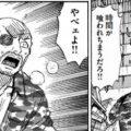 【彼岸島48日後…】188話「触手爺」急げよ!! 時間が喰われちまうだろ!!