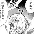 【彼岸島48日後…】199話「男子トイレ」この200話直前が臭ェ話だからちくしょう!!