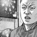 ユーカリさん