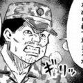 【彼岸島48日後…】226話「連隊長」フラグ!! この話にはフラグがあったというのか!!